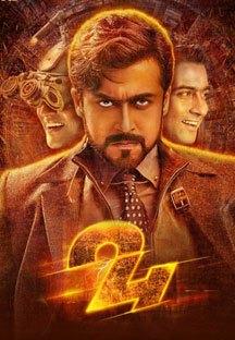 24 - Tamil