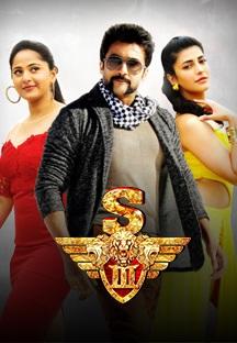 Singam 3-Tamil