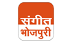 Sangeet Bhojpuri Live