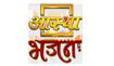 Aastha Bhajan Live Germany
