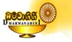 Dharmavahini Live