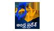 ETV Andhra Pradesh Live Abu Dhabi
