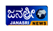 Janasri News Live CAN