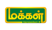 Makkal TV Live Europe