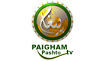 Paigham Pashto TV Live UK