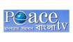 Peace TV Bangla Live UK