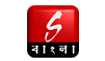 Sangeet bangla Live UK