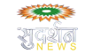 Sudarshan News Live