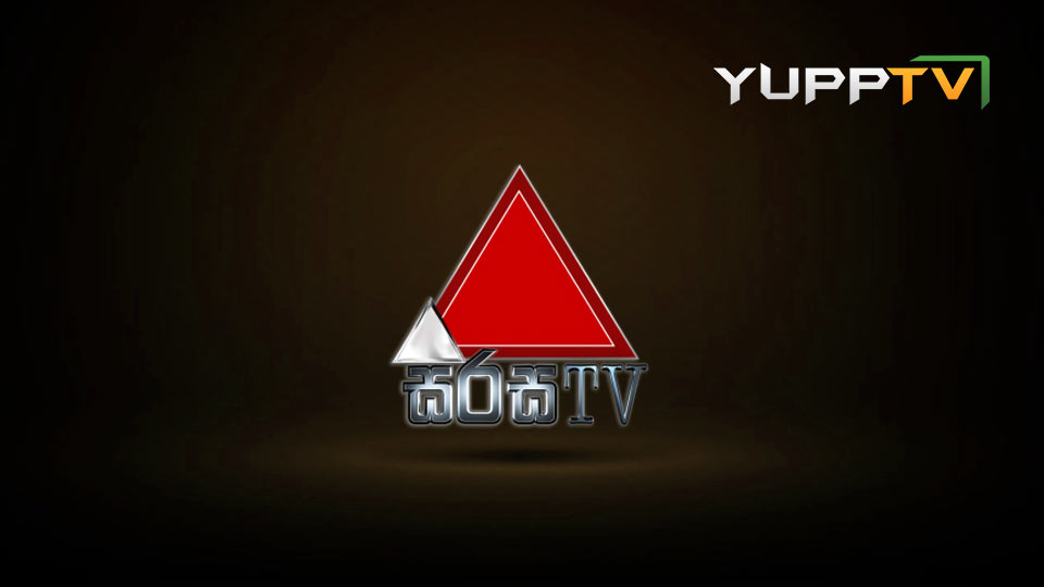 why reality shows so popular among sri lankan viewers Tamil television soap opera or tamil television series is extremely popular in sri lanka tamil series and television shows are also popular among the.
